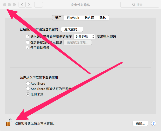 LPDBBS原创教程-彻底解决Mac 打开Abeton Live版本9,版本10, 提示移除废纸篓问题-LPDBBS