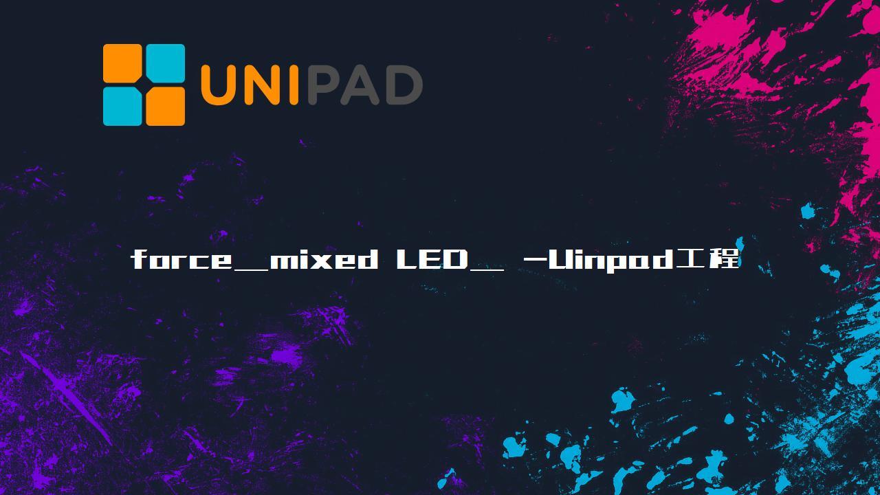 unipad工程下载