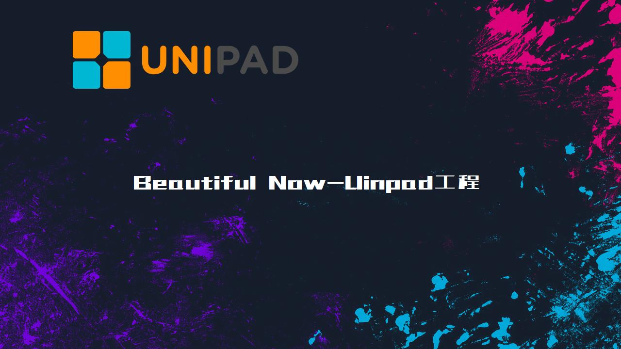 Beautiful NowUinpad工程下载-LPDBBS